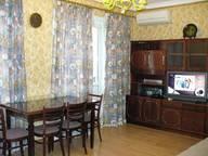 Сдается посуточно 2-комнатная квартира в Сочи. 0 м кв. ул. Навагинская, , 12
