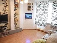 Сдается посуточно 2-комнатная квартира в Нижнем Тагиле. 0 м кв. Черноисточинское шоссе 35