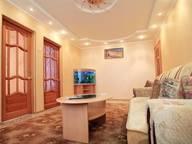 Сдается посуточно 3-комнатная квартира в Йошкар-Оле. 0 м кв. ул. Матросова, 38