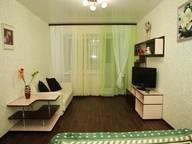 Сдается посуточно 1-комнатная квартира в Дзержинске. 0 м кв. ул. Октябрьская, 44