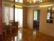 Сдается посуточно 2-комнатная квартира в Петропавловске-Камчатском. 0 м кв. Петропавловск-Камчатский, 50 лет Октября проспект, д. 22