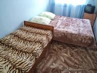 Сдается посуточно 2-комнатная квартира в Новосибирске. 0 м кв. ул. Дуси Ковальчук, 260