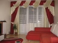 Сдается посуточно 1-комнатная квартира в Костроме. 0 м кв. ул. Подлипаева, 3