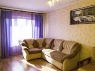 Сдается посуточно 1-комнатная квартира в Красноярске. 0 м кв. Кирова 31