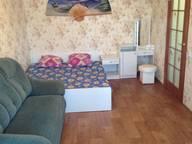 Сдается посуточно 1-комнатная квартира в Симферополе. 32 м кв. Киевская ул., 136
