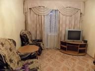 Сдается посуточно 2-комнатная квартира в Рыбинске. 45 м кв. ул. 50 Лет ВЛКСМ, д.48