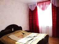 Сдается посуточно 2-комнатная квартира в Нижнем Тагиле. 56 м кв. Ул Цилковского 28
