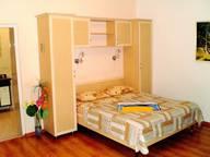 Сдается посуточно 1-комнатная квартира в Ялте. 0 м кв. ул. Дражинского, 7а