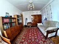 Сдается посуточно 2-комнатная квартира в Анапе. 0 м кв. Терская 39