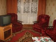 Сдается посуточно 3-комнатная квартира в Переславле-Залесском. 64 м кв. Строителей, 30