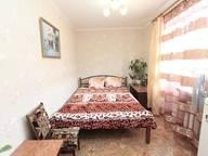 Сдается посуточно 1-комнатная квартира в Феодосии. 40 м кв. улица Советская 13