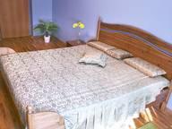 Сдается посуточно 2-комнатная квартира в Нижнем Новгороде. 70 м кв. ул. Славянская, 10