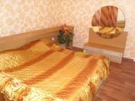 Сдается посуточно 2-комнатная квартира в Саратове. 52 м кв. Международный проезд 43