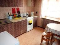 Сдается посуточно 2-комнатная квартира в Рязани. 66 м кв. Первомайский проспект, 64 к 1