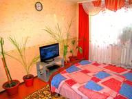 Сдается посуточно 1-комнатная квартира в Магнитогорске. 32 м кв. проспект Карла Маркса, 99