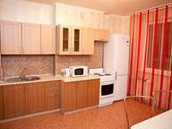 Сдается посуточно 2-комнатная квартира в Самаре. 78 м кв. ул. Революционная, 5
