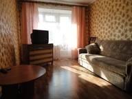 Сдается посуточно 1-комнатная квартира в Иркутске. 32 м кв. Карла Либкнехта, 195