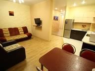 Сдается посуточно 2-комнатная квартира в Иркутске. 75 м кв. ул. Декабрьских Событий, 31