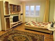 Сдается посуточно 1-комнатная квартира в Чебоксарах. 60 м кв. ул. Спортсмена Валериана Соколова, 6