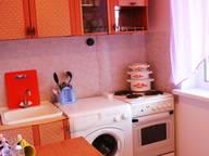 Сдается посуточно 1-комнатная квартира в Великом Новгороде. 30 м кв. улица Коровникова, д4,корп.1