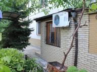 Сдается посуточно коттедж в Ливадии. 60 м кв. Крым,улица Батурина, 12