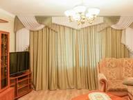 Сдается посуточно 2-комнатная квартира в Челябинске. 0 м кв. ул. Марченко д.39