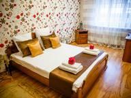 Сдается посуточно 2-комнатная квартира в Курске. 65 м кв. ул.Овечкина, 10