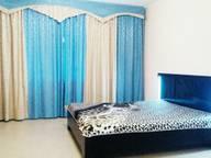 Сдается посуточно 1-комнатная квартира в Челябинске. 0 м кв. Бр. Кашириных 87а