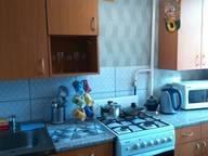 Сдается посуточно 1-комнатная квартира в Перми. 33 м кв. улица Мира, 68