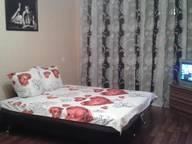 Сдается посуточно 1-комнатная квартира в Саратове. 44 м кв. Барнаульская . 2Б