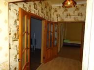 Сдается посуточно 3-комнатная квартира в Сухом Логе. 60 м кв. ул. Пушкинская, 6