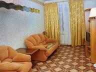 Сдается посуточно 3-комнатная квартира в Новосибирске. 90 м кв. ул. Урицкого, 13