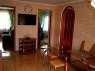 Сдается посуточно 4-комнатная квартира в Яровом. 0 м кв. Квартал Б дом 23