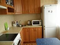 Сдается посуточно 1-комнатная квартира в Магадане. 30 м кв. Болдырева 6а