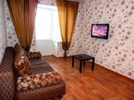 Сдается посуточно 2-комнатная квартира в Барнауле. 0 м кв. Павловский тракт, 80