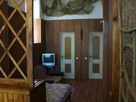 Сдается посуточно 1-комнатная квартира в Алупке. 0 м кв. ул.Фрунзе 11 кв4