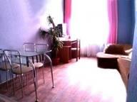 Сдается посуточно 2-комнатная квартира во Владимире. 0 м кв. Куйбышева 5