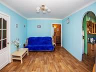Сдается посуточно 2-комнатная квартира в Новосибирске. 55 м кв. проспект Карла Маркса, 10