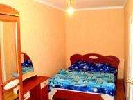 Сдается посуточно 2-комнатная квартира в Ялте. 0 м кв. Московская ул., 23