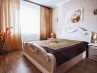 Сдается посуточно 2-комнатная квартира в Тольятти. 0 м кв. бульвар Рябиновый 8