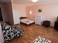 Сдается посуточно 1-комнатная квартира в Красноярске. 38 м кв. ул. Карла Маркса, 127