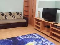 Сдается посуточно 2-комнатная квартира в Ярославле. 55 м кв. ул. Добрынина, 18