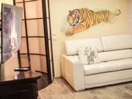Сдается посуточно 1-комнатная квартира в Кобрине. 42 м кв. ул. Дружбы, д. 4/2