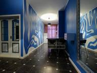 Сдается посуточно 1-комнатная квартира в Томске. 0 м кв. Трифонова,22
