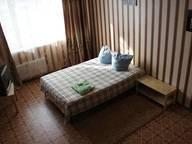Сдается посуточно 1-комнатная квартира в Красноярске. 0 м кв. Батурина 36