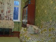 Сдается посуточно 2-комнатная квартира в Таганроге. 0 м кв. Дзержинского, 171