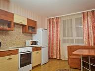 Сдается посуточно 4-комнатная квартира в Нижнем Новгороде. 112 м кв. Волжская набережная, 23