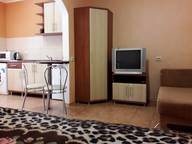 Сдается посуточно 1-комнатная квартира в Алуште. 30 м кв. Ленина 3