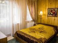 Сдается посуточно 1-комнатная квартира в Кисловодске. 20 м кв. проспект Карла Маркса, 4
