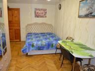 Сдается посуточно 1-комнатная квартира в Ялте. 38 м кв. Республика Крым,Московская улица, 43
